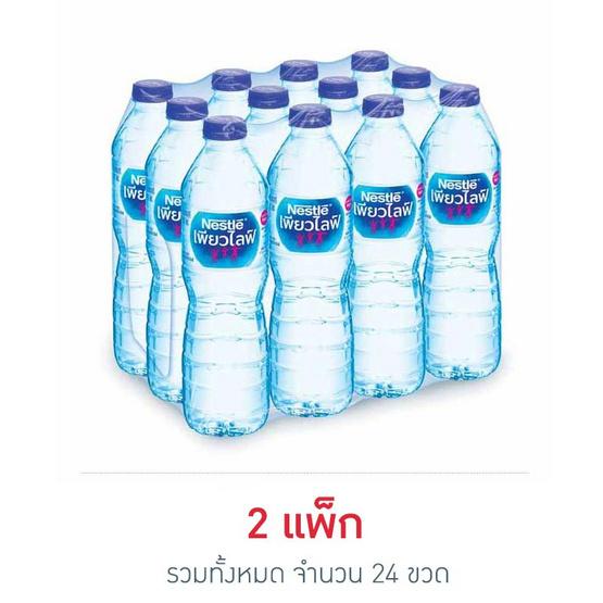 น้ำดื่มเนสท์เล่เพียวไลฟ์ 600 มล. (แพ็ก 12 ขวด)