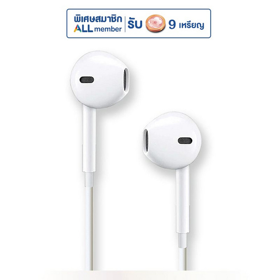 Easy&Perfect หูฟังแบบ Earbuds รุ่น EE11