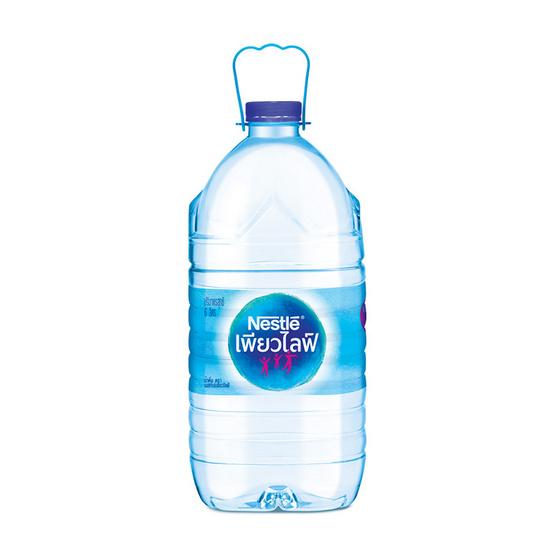 น้ำดื่มเนสท์เล่เพียวไลฟ์ 6 ลิตร (แพ็ก 2 แกลลอน)