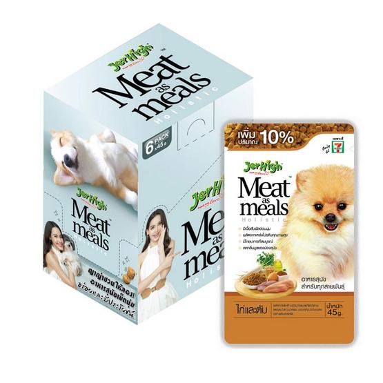 เจอร์ไฮ มีทแอสมิล อาหารสุนัข รสไก่ตับ (1แพ็ก 6ชิ้น)