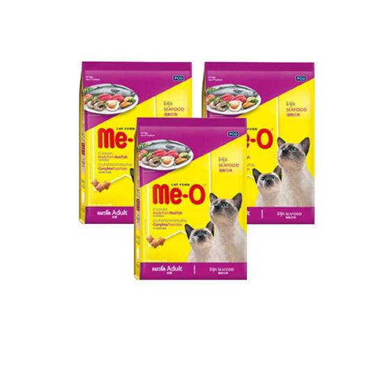 มีโอ อาหารแมว ซีฟู้ด 450 ก. (แพ็ก3)