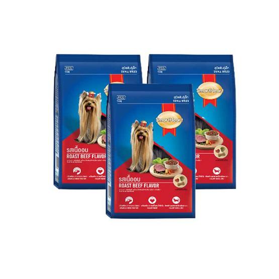 สมาร์ทฮาร์ท อาหารสุนัขเล็ก รสเนื้อ 0.5 กิโลกรัม (1แพ็ก3ชิ้น)