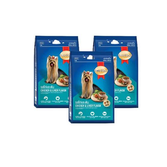 สมาร์ทฮาร์ท อาหารสุนัขเล็กไก่&ตับ 0.5 กิโลกรัม (1แพ็ก3ชิ้น)