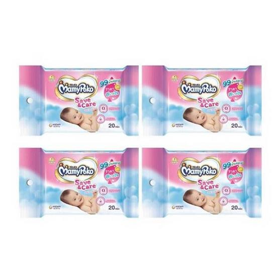 มามี่โพโค ผ้าเปียกสีชมพู ราคาสบายใจ (4 แพ็ก)