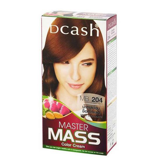 มาสเตอร์แมส ครีมสีผมน้ำตาลอ่อนช็อคโกแลต MB204