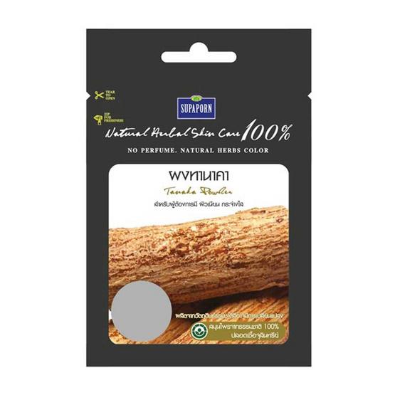 สุภาภรณ์ ผงทานาคา (สมุนไพร 100%) 20 กรัม (แพ็ก 6 ชิ้น)