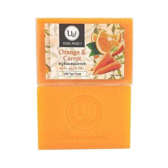 ยูแอนด์ไอ สบู่ส้มผสมแครอท 100 กรัม (แพ็ก 3 ชิ้น)
