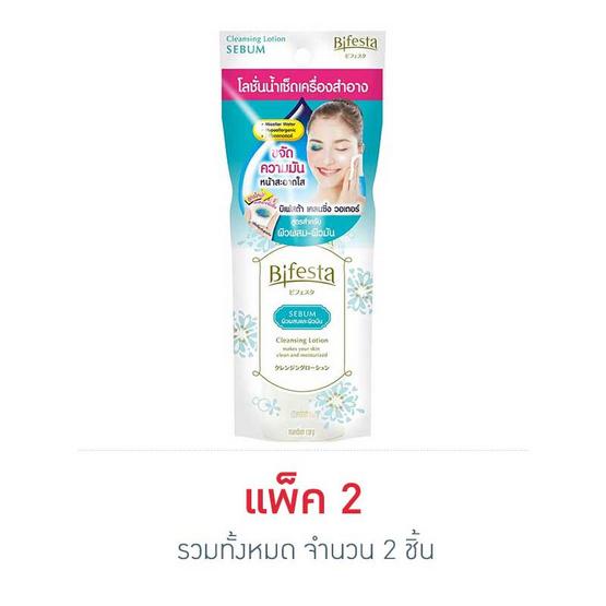 Bifesta Cleansing Lotion Sebum 90 ml