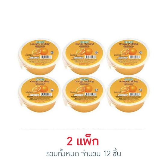 โคคอนพุดดิ้ง รสส้ม 80 กรัม แพ็ก 6