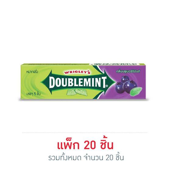 ดับเบิ้ลมินต์ หมากฝรั่งบลูเบอร์รี่มินต์สติค 13.5กรัม(แพ็ก20)