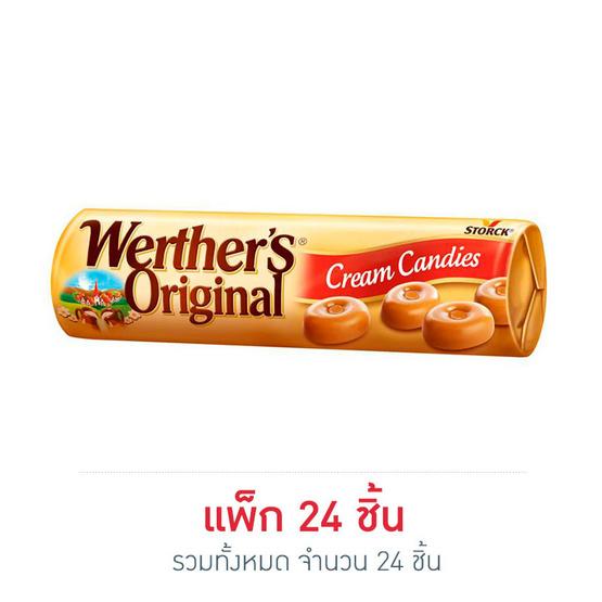 เวอร์เธอร์ ลูกอมออริจินอล 50กรัม(แพ็ก24)