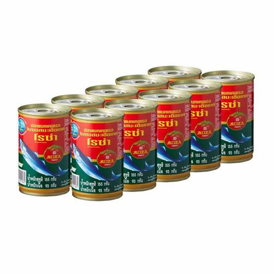 โรซ่าปลาแมคเคอเรลในซอสมะเขือเทศแบบฝาดึง 155 กรัม แพ็ก 10 ชิ้น