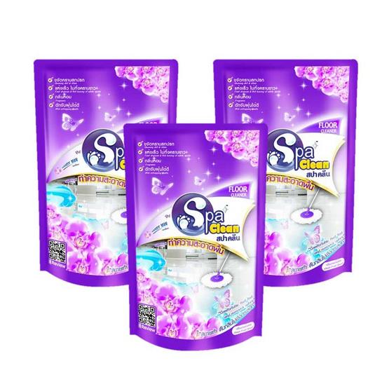 สปาคลีน น้ำยาถูพื้น ม่วง กลิ่นแวนด้าเฟรช ถุงเติม 800 มล. (แพ็ก 3 ชิ้น)