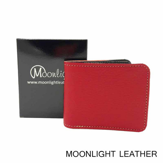 MOONLIGHT กระเป๋าสตางค์หนังแท้  รุ่น Hercules หนังนุ่ม สีแดง