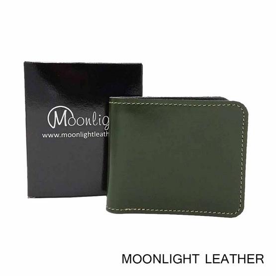 MOONLIGHT กระเป๋าสตางค์หนังแท้  รุ่น Hercules  หนังเงา สีเขียวเข้ม