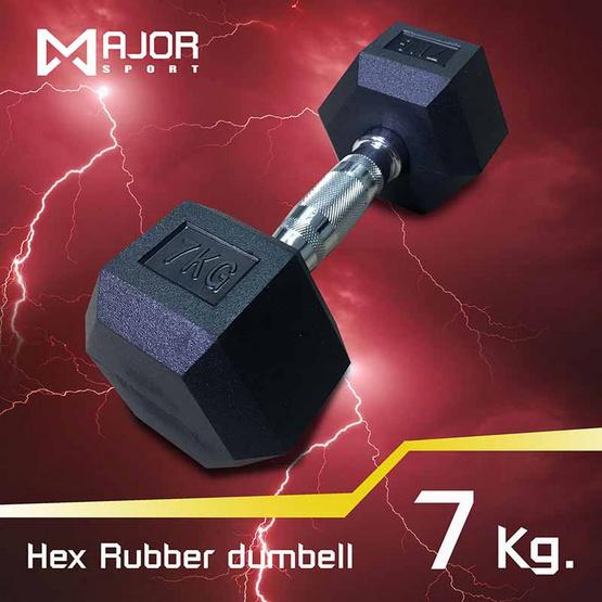Major Sport ดัมเบลยกน้ำหนัก รุ่น Hex Rubber 7 ก.ก. (1 ข้าง)