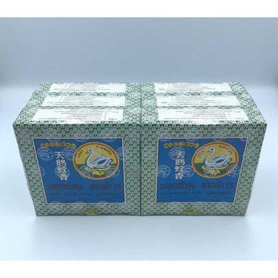 ตราห่านฟ้ายากันยุง (แพ็ก 6 กล่อง)