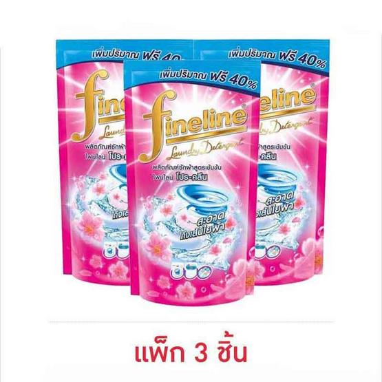 ไฟน์ไลน์ น้ำยาซักผ้าโปรคลีน สีชมพู 600 มล. ถุงเติม