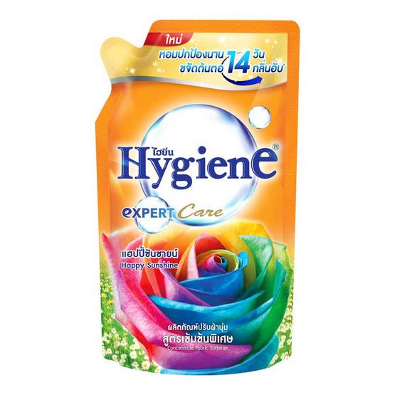 ไฮยีน ปรับผ้านุ่มแฮปปี้ซันชายน์ สีส้ม 330 มล.