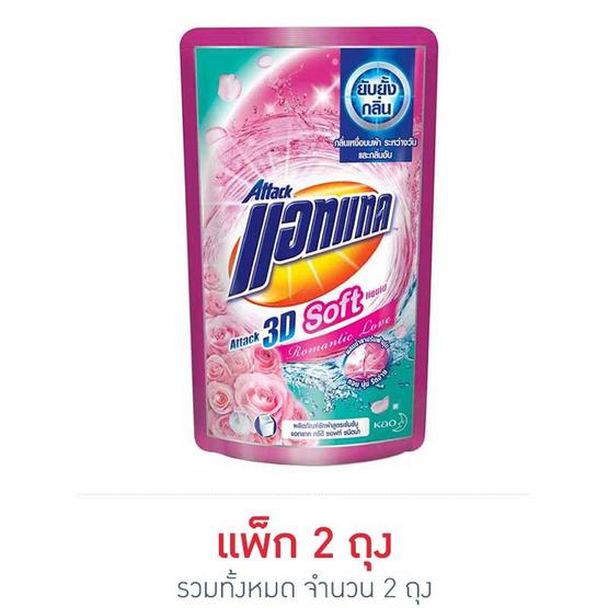 แอทแทค น้ำยาซักผ้าซอฟท์พลัส 720 มล.