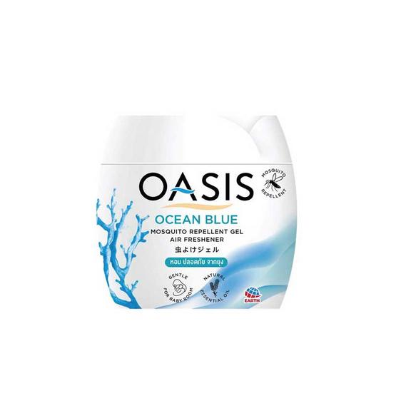 โอเอซิสเจล กลิ่นโอเซียน บลู 180 กรัม (กันยุง)