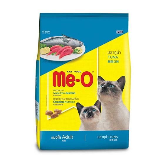 อาหารแมวมีโอ รสทูน่า 7กก.