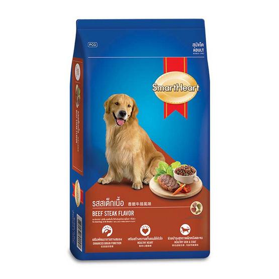สมาร์ทฮาร์ท อาหารสุนัขโต รสสเต็กเนื้อ 9กก.