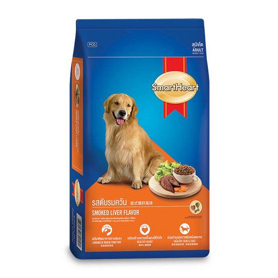 สมาร์ทฮาร์ท อาหารสุนัขโต รสตับรมควัน 10กก.