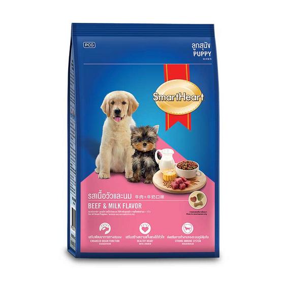 สมาร์ทฮาร์ท อาหารลูกสุนัข รสเนื้อและนม 1.5กก.