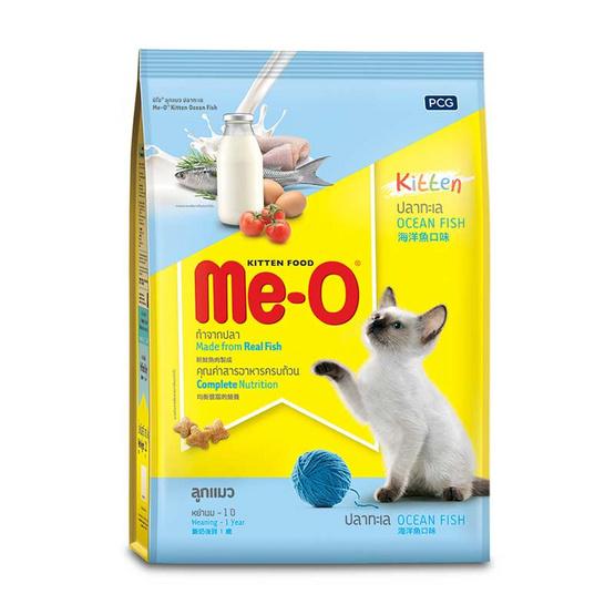 อาหารลูกแมวมีโอ ปลาทะเลและนม 1.1กก.