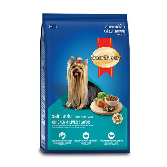 สมาร์ทฮาร์ท อาหารสุนัขพันธุ์เล็ก รสไก่ตับ 3กก.