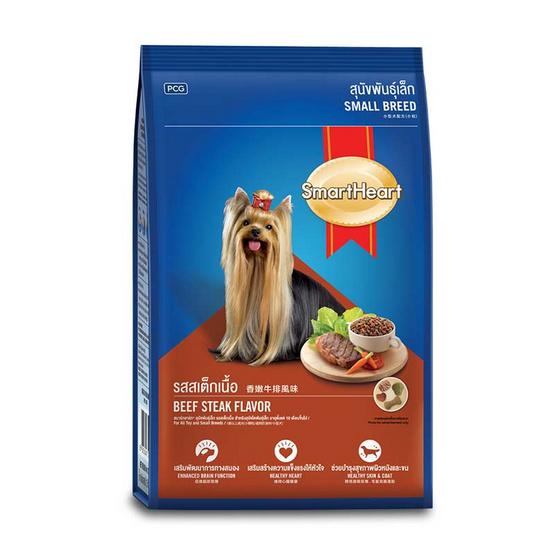 สมาร์ทฮาร์ท อาหารสุนัขพันธุ์เล็ก รสสเต็กเนื้อ 2.6กก.