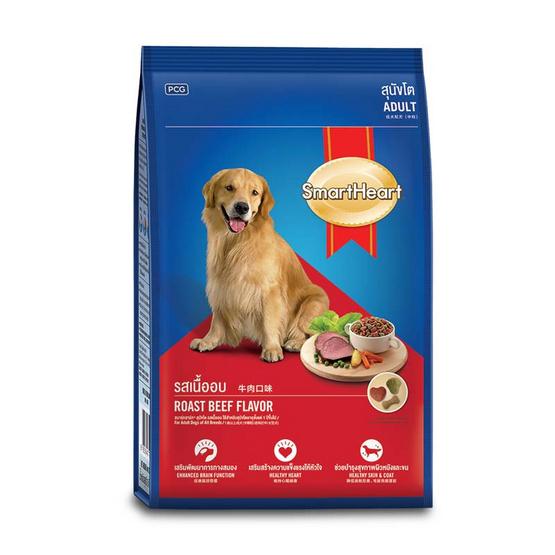 สมาร์ทฮาร์ท อาหารสุนัขโต รสเนื้ออบ 3กก.