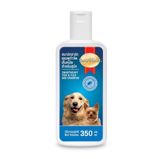 สมาร์ทฮาร์ท แชมพูสุนัข สูตรกำจัดเห็บหมัด 350 มล.