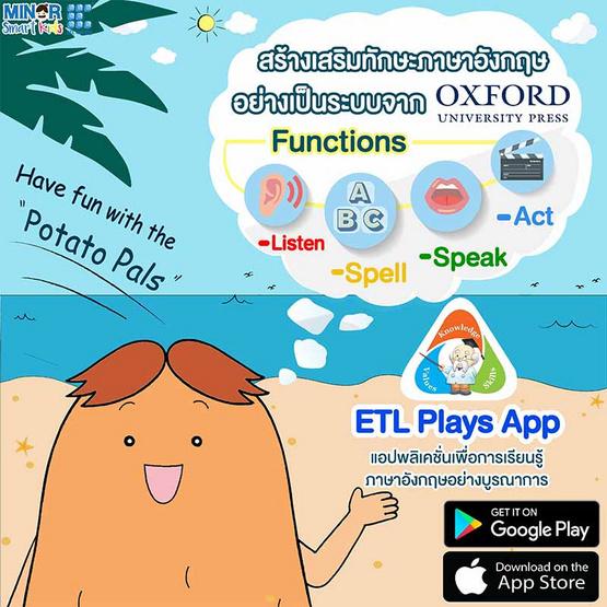 ETL - Plays Application