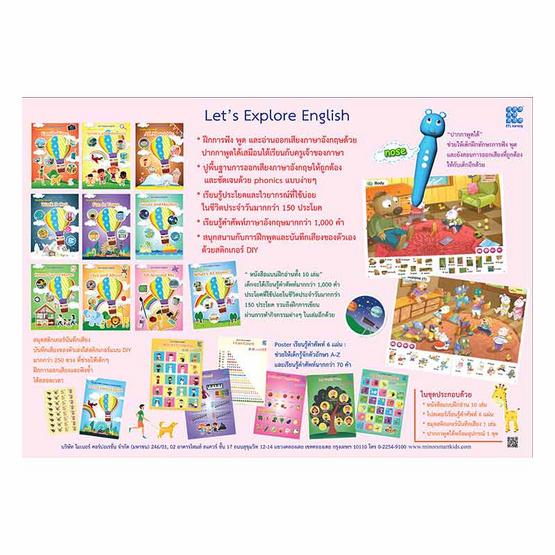 LEE - Let's Explore English