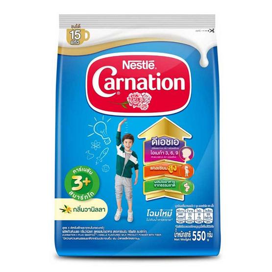 เนสท์เล่คาร์เนชั่น สมาร์ทโกวันพลัส นมผงสูตร 4 กลิ่นวานิลลา 550 กรัม