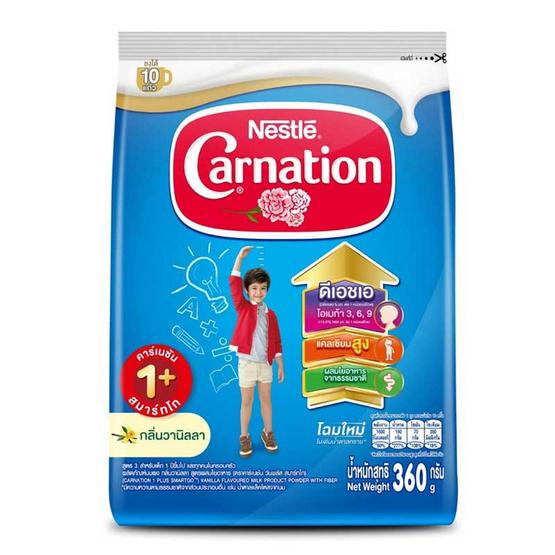 เนสท์เล่คาร์เนชั่น สมาร์ทโกวันพลัส นมผงสูตร 3 กลิ่นวานิลลา สำหรับเด็กอายุ 1 ปีขึ้นไป 360 กรัม แพ็ก 4 ถุง