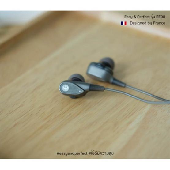 Easy & Perfect หูฟังเพลง รุ่นEP-EE08 (t)