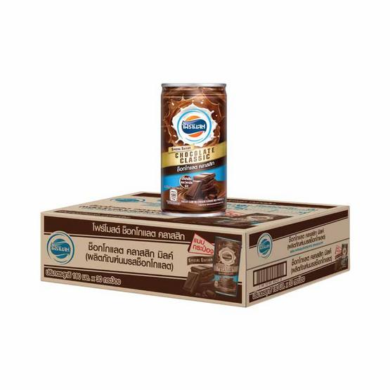โฟร์โมสต์ คลาสสิคมิลค์ นมUHT รสช็อกโกแลต 180 มล. (ยกลัง 30 กระป๋อง)