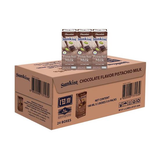 ซันคิสท์ นมพิสตาชิโอ รสช็อกโกแลต 180 มล. (ยกลัง 24 กล่อง)