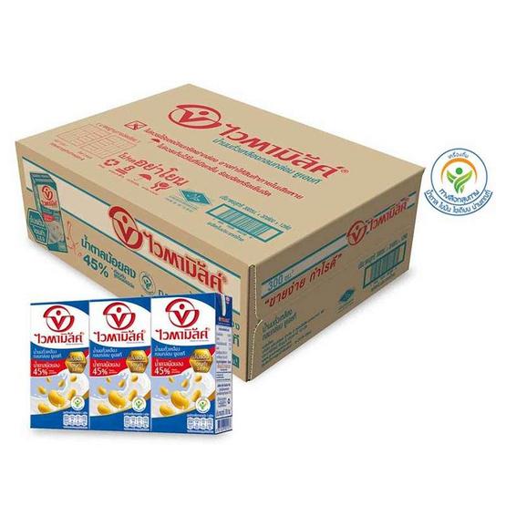 ไวตามิ้ลค์ นมถั่วเหลือง UHT สูตรกลมกล่อม 300 มิลลิลิตร (ยกลัง 36 กล่อง)