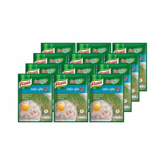 คนอร์คัพโจ๊ก รสกุ้ง-ปูอัด ซอง 35 กรัม แพ็ก 12 ซอง
