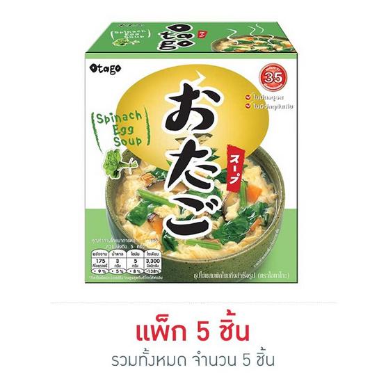 โอทาโกะซุปไข่ผสมผักโขมกึ่งสำเร็จรูป 9 กรัม แพ็ก 5