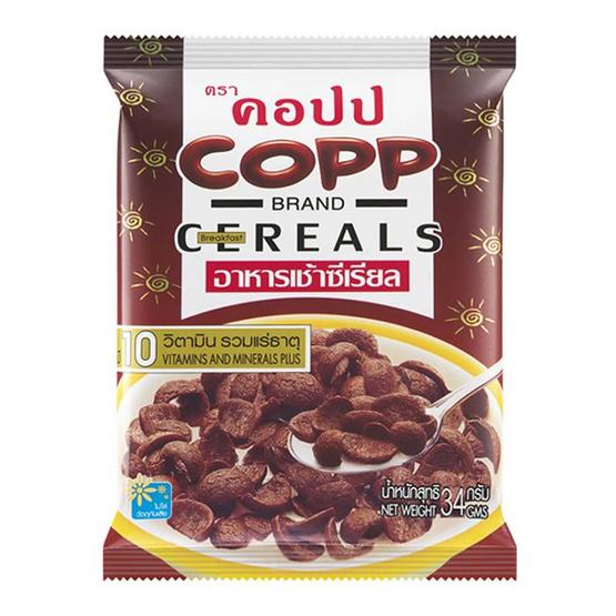 คอปป ซีเรียลอาหารเช้า รสช็อกโกแลต 34 กรัม