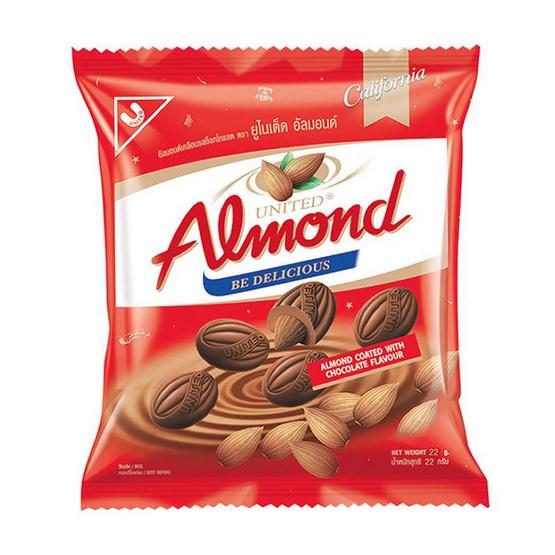 ยูไนเต็ด ช็อกโกแลตอัลมอนด์ถุง 22 กรัม (แพ็ก 12)