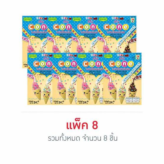 มายโคน ช็อกโกแลตเวเฟอร์รสต่างๆ 24 กรัม (แพ็ก 8)