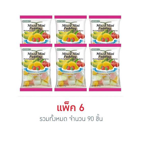 โคคอน เยลลี่มินิพุดดิ้งรวมรส 225 กรัม (15 ถ้วย) (แพ็ก 6)
