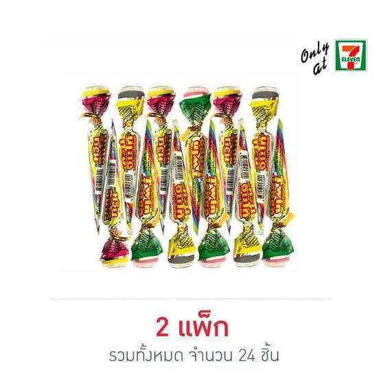 ทวินจินโก้ช็อกโกแลต 10 กรัม