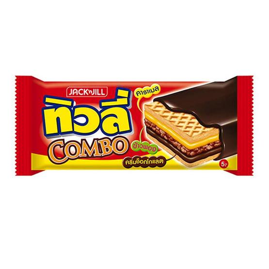 ทิวลี่คอมโบ้ เวเฟอร์สอดไส้ครีมรสช็อกโกแลตและข้าวพองเคลือบช็อกโกแลต 30 กรัม (แพ็ก 12 ชิ้น)